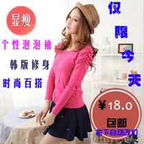 【开心赚宝】秋装新款女装修身韩版打底衫女长袖泡泡袖 上衣女式t 价格:49.90