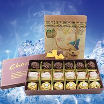 【顺丰包邮】 费列罗巧克力礼盒 金莎/朗慕/拉斐尔DIY情人节礼物 价格:69.90
