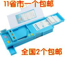 韩版可爱学生儿童双面自动文具盒 小怪才多功能塑料铅笔盒 价格:18.00