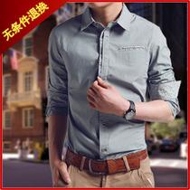 2013秋季热卖款新品 男士纯棉修身长袖衬衫 韩版潮流商务休闲衬衣 价格:79.00