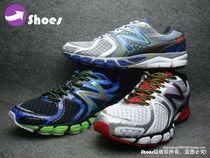 正品 新百伦new balance 1260v3 男款顶级减震慢跑鞋 超透气 价格:298.00