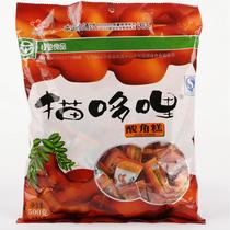云南特产 甜馨猫哆哩 酸角糕 500g克 孕妇酸甜食品 2袋包邮 正品 价格:24.60