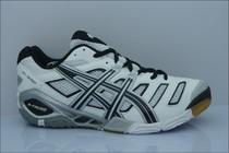 专柜正品 爱世克私 ASICS Gel-Sensei 4顶级专业排球鞋 B203 价格:558.00