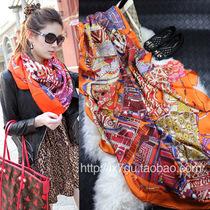 锦衣卫锦衣之旅女真丝斜�y绸大方巾羊绒披肩百搭围脖 价格:139.00