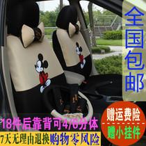 奇瑞新qqQQ3专用夏利N3N5N7A+奔奔迷你MINI力帆320汽车座套四季套 价格:115.00