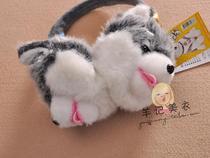 四羊家 耳套 耳罩 耳耳捂 韩国原单 皇冠哈士奇 坚决自留 特 价格:28.00