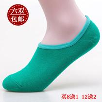 女式糖果色隐形短袜 全棉纯棉浅口女士纯色船袜 外贸情侣薄袜子 价格:3.50