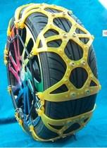 一汽佳宝 吉利美日 豪情 熊猫专用汽车轮胎防滑链进口牛筋4排钢钉 价格:138.00
