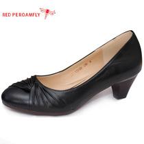意大利红蜻蜓正品女鞋 2013秋新款软牛皮中跟高跟真皮舒适女单鞋 价格:155.00