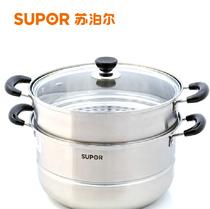 苏泊尔28CM真味鲜双层复底蒸锅EZ28BS02 电磁炉明火通用 正品 价格:389.00