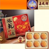 嘉威香港朗月饼【双鲍莲月】广式月饼中秋月饼礼盒批发团购600g 价格:45.00