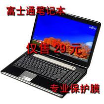 富士通LifeBook AH550-ACSAJ20036液晶保护膜屏幕膜 包邮 价格:22.99
