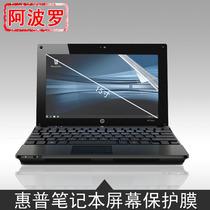 包邮笔记本电脑惠普ENVY dv6-SC05 SC03 SC02 SC12屏幕膜保护贴膜 价格:22.99