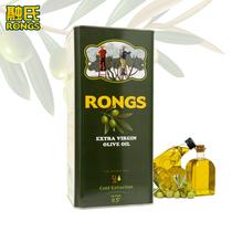 RONGS新品 原装进口特级初榨橄榄油5L铁罐 庄园橄榄油 食用油包邮 价格:238.00