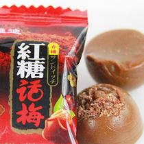 正宗雅迪红糖话梅 糖果喜糖休闲 零食 台湾风味黑 价格:16.00