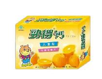 【正品】劲得钙儿童型桔味咀嚼片/补钙/1克*60片 价格:39.00