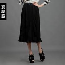 宝丝露正品2013春季新款波西米亚显瘦高档百褶裙长裙半身裙11714A 价格:568.00