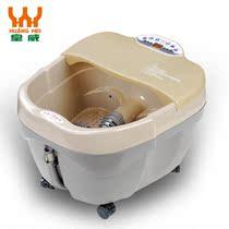 正品皇威足浴盆H-205C全自动按摩洗脚盆按摩加热泡脚盆深桶足浴器 价格:369.00