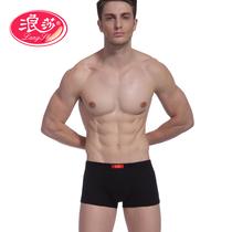 浪莎男内裤 男士纯棉内裤 舒适透气吸湿平角裤 秋季全棉短裤新款 价格:12.90