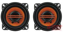 总代理直销高端汽车喇叭低音炮喇叭4寸同轴喇叭VL429质量保证包邮 价格:151.00