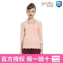 GOELIA歌莉娅专柜正品 2013秋装新款七分袖衬衫138E3D070 价格:199.00