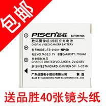 品胜 爱国者 AK01 NP40 P1 V60 V68 F100 F200 F210 相机电池 价格:36.00