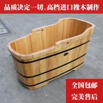 泡澡木桶橡木泡澡浴桶沐浴桶洗浴桶 实木质浴缸 进口橡木全国包邮 价格:2499.00