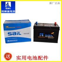 风帆蓄电池95D31R 五十铃工具车 电瓶配件的士头电瓶.蓄电池 价格:438.00