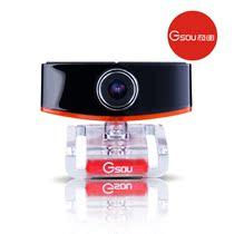 新款正品极速B15摄像头 百变魔幻免驱 超值上市专为液晶打造 包邮 价格:50.00