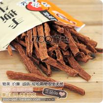 美食乐 草原天然 手撕牛肉条 狗狗零食 含肉量高 肉干肉条285g 价格:22.00