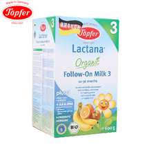 【现货】特福芬德国进口有机奶粉婴儿奶粉宝宝奶粉特福芬奶粉3段 价格:278.00