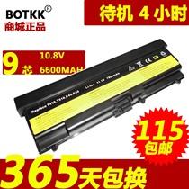 9芯ThinkPad 联想SL410k SL510 T510 T410i E40 E420笔记本电池 价格:115.00