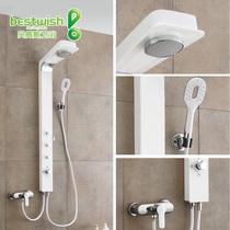贝威斯卫浴 淋浴花洒套装喷淋按摩淋浴柱淋浴屏淋雨喷头 9005A白 价格:1175.00