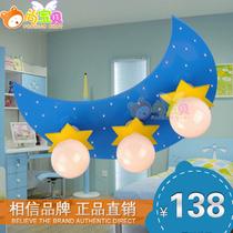 色彩方木儿童灯具儿童房灯卧室灯星星月亮LED吸顶灯卡通灯饰灯 价格:138.00