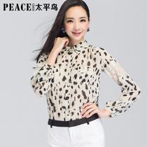 太平鸟女装2013秋季新款 蕾丝雪纺衫 印花长袖衬衫 拼接豹纹 女 价格:179.00