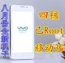 步步高 vivo超薄大屏智能手机四核x3安卓4.2移动3G 双卡双待 s7 价格:458.00