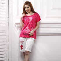 多拉美正品 红色可爱卡通字母纯棉短袖家居服套装芬腾 BA22130B 价格:148.00