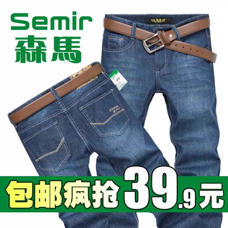 森马男装裤子  男士牛仔裤 男 韩版 修身牛仔裤 森马牛仔裤 男款 价格:39.90