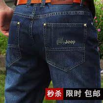 新款nianJEEP秋冬季厚款男士牛仔裤修身直筒中腰男款休闲大码长裤 价格:118.00