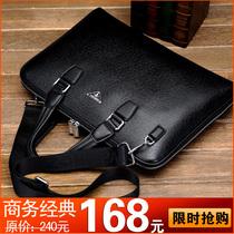 特价包包2013新款潮男士单肩包手提包电脑包肩比意尔康红蜻蜓男包 价格:168.00