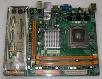 爆新 775针/G31芯片主板映泰G31-M7 TE声显网卡集成 秒杀945 N73 价格:100.00