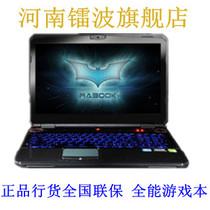 河南镭波 火爆热销 Firebat-F650 i7-4700QM GTX770M 价格:8999.00