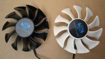 原装蓝宝石HD5830 5850毒药 HD6850 VAPOR-X  6870 TOXIC显卡风扇 价格:45.00