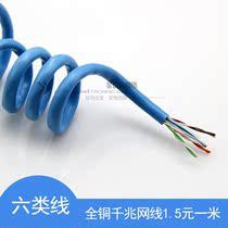 正品特价 安普利讯超六类千兆网线全铜蓝色线皮1.5元一米质量保证 价格:1.50