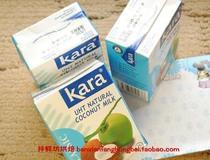 甜品原料 佳乐椰浆 椰汁 印尼进口 KARA椰浆 200ML 正品 价格:8.50