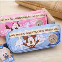 正品保证联众迪士尼优乐笔袋 米奇米妮大容量多功能文具袋 笔袋 价格:10.00