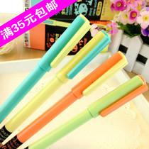 韩国可爱创意文具 晨光正品 闪亮色彩 0.35中性笔 水笔学生用笔 价格:2.20