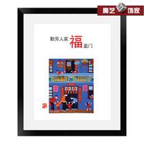 中国梦 党政政府机关宣传画 学校阅读室 公益宣传挂画壁画装饰画 价格:51.00