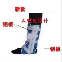 偏瘫中风脑出血康复器材足下垂足内翻足踝关节矫正矫形器护足护具 价格:50.00
