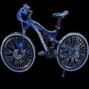 山地车 自行车 双减震山地车碟刹 自行车变速 24速26寸自行车山地 价格:598.00